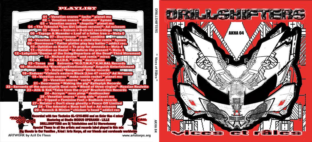akha-04-cover.jpg